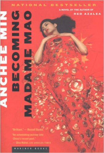 Becoming Madame Mao, by author Anchee Min